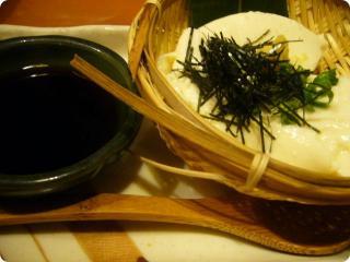和民 国産有機大豆のよせ豆腐