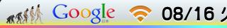 google_w
