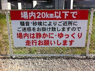 notice_駐車場