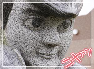 20110612飯岡灯台02