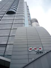 韓紙(ハンジ)工芸風カラフル宝石箱テレビ収録@NHKスタジオ