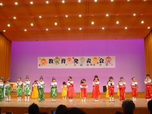 平成23年度 教育発表会