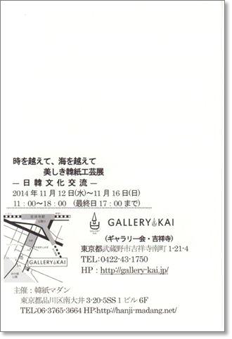 2014NovMadang2.jpg