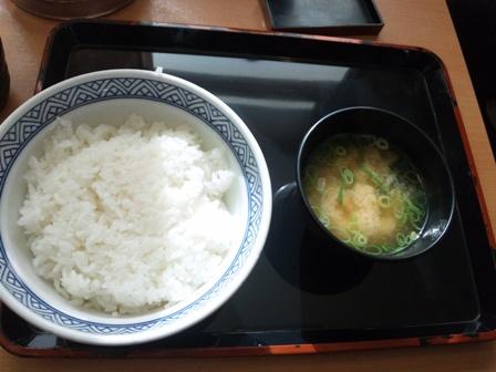 ゆたかマン定食♪