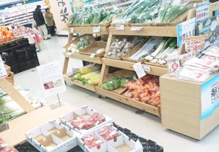 ご近所スーパーの地場野菜コーナー