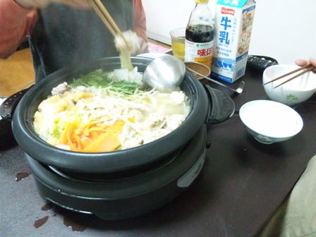 鍋 美味しい!