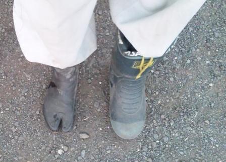 足袋と 長靴