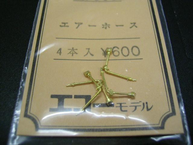 002_20111006174616.jpg