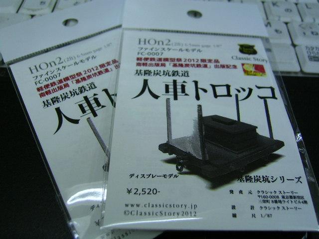 003_20121017124503.jpg