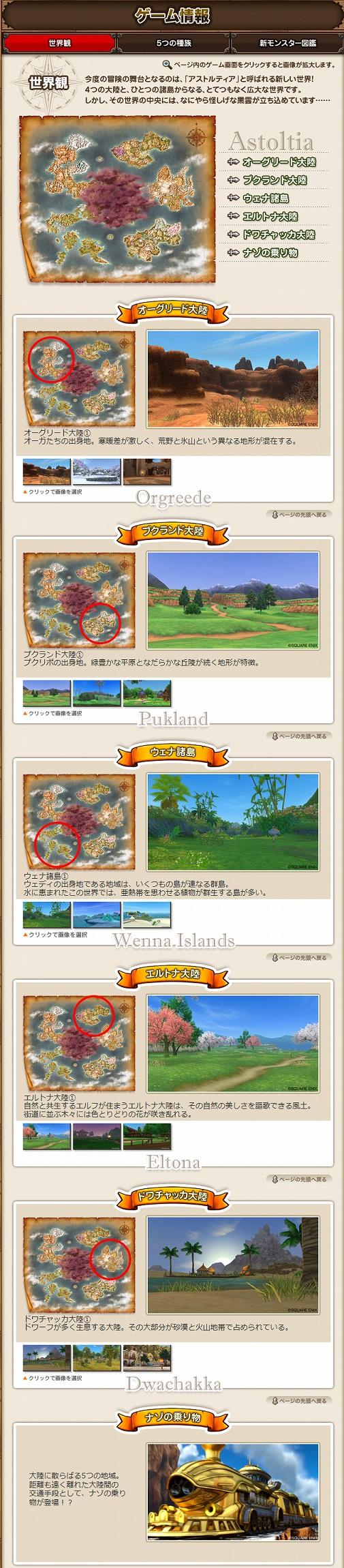 0922dorakue10-4s-.jpg