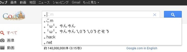 0cce8e60-s.jpg