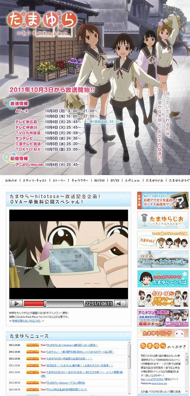 1009tamayura3s-.jpg
