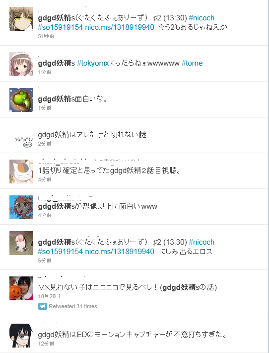 1020yousei2.png