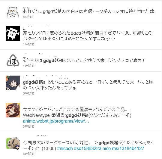 1020yousei4.png