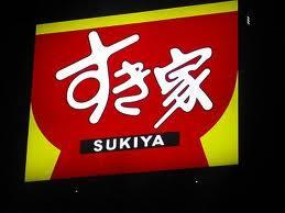 1026sukiya.png