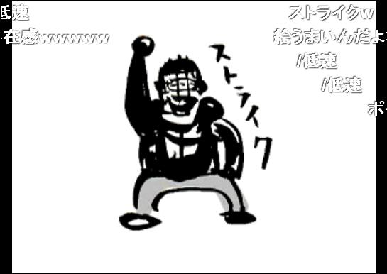 sc0000433543えr