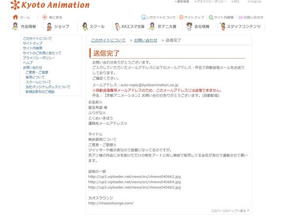 a7802603-s.jpg