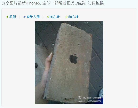chinaiphone5stone.jpg