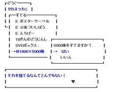 imagesCAABOYN5.jpg
