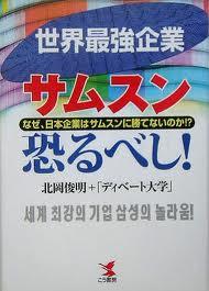 imagesCATSKM5M.jpg