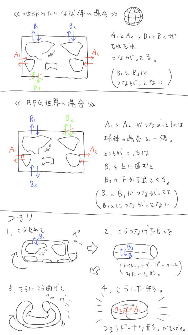 l_wk_110804hibikore02.jpg