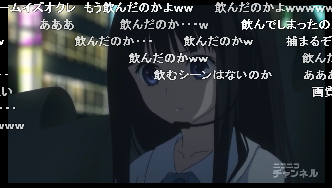 sc00000929anime.png