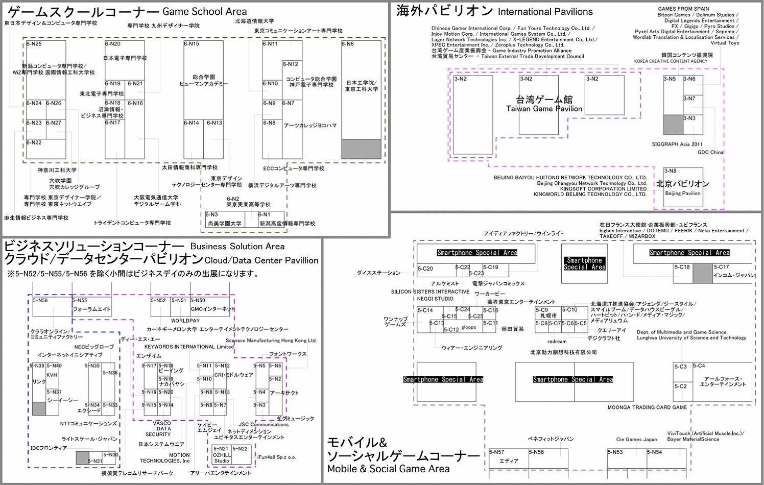 tgs02s-.jpg