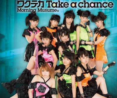 イメージ ジャケ写 ワクテカ Take a Chance