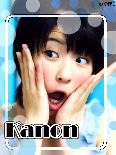 待ち受け 福田花音013