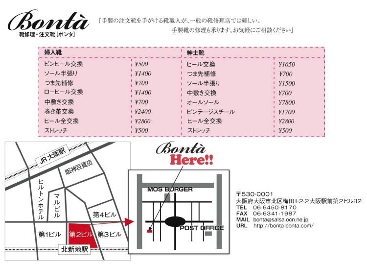 価格20100716135714