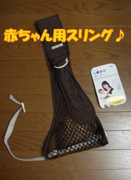 11_05_04_01.jpg