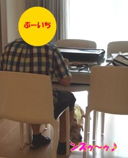 11_06_18_08.jpg