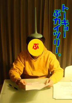 11_09_12_02.jpg