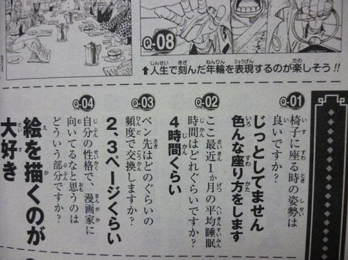 17-2.jpg