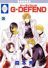 G・DEFEND 36巻