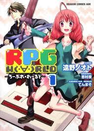 RPG W(・∀・)RLD