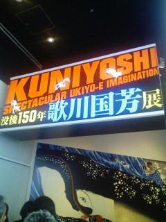 豁悟キ晏ア廟convert_20120212utagawa