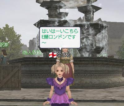 LSLLIVE2.jpg