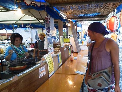 今帰仁祭り - blog