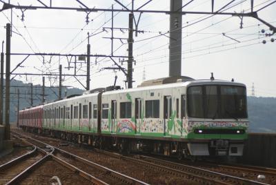 エコポケ 本宿入線