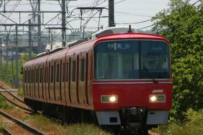 2010_0605_115947.jpg