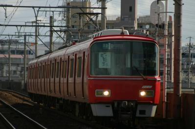 2010_0717_081007.jpg