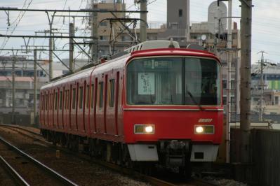 2010_0717_094032.jpg