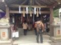 神宝神社JPG