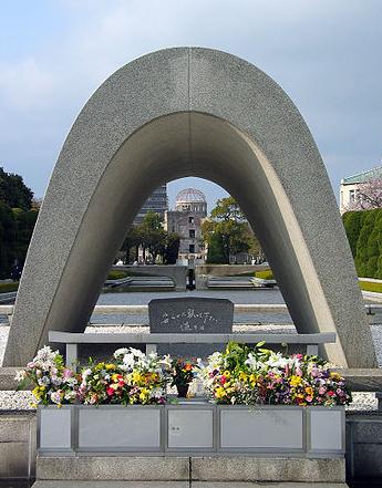 Hiroshimaireihi.png