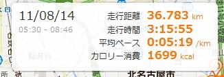 map814.jpg