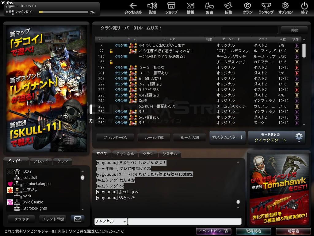 Snapshot_20120508_2259220.jpg