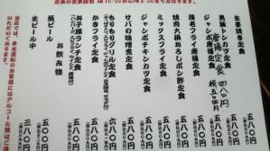 2011101811570000.jpg