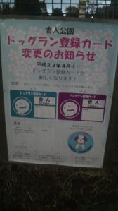2011112016270000.jpg
