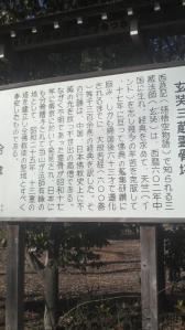2012010613330000.jpg